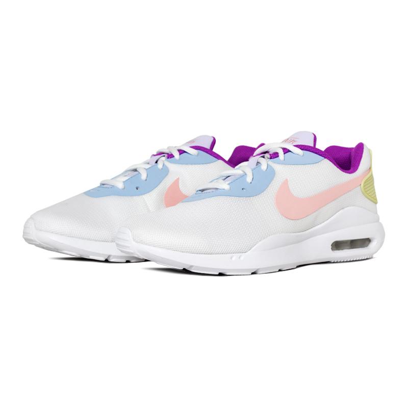 Nike air max raito branco coral 1