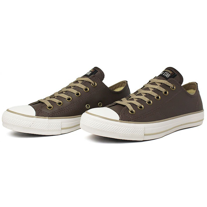 All star malden ox castanha nozes 2