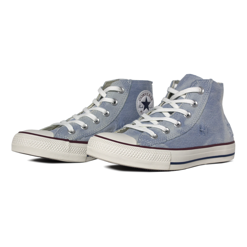 All star chuck taylor jeans destroyed blue 1