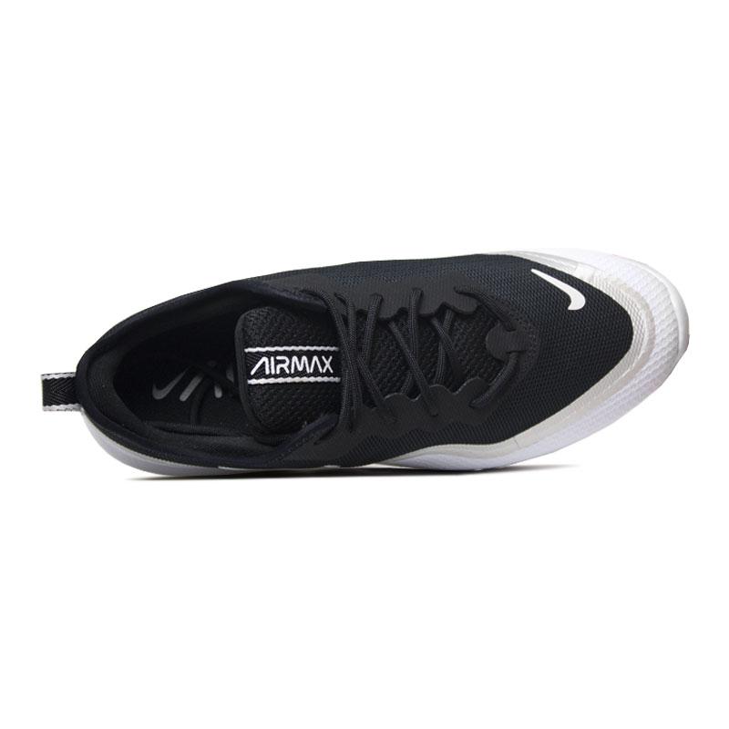 Nike air max sequente 4 5 se preto 2